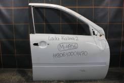 Дверь передняя правая - Lada Kalina 2 (2013-н. в. )