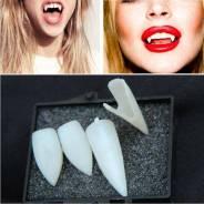 Зубы вампира в ассортименте
