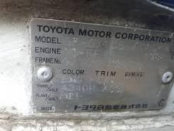 Продам АКПП 1GFE 4WD Toyota Mark2