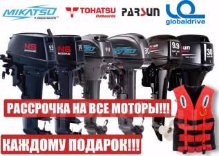 Продажа лодочных моторов всех ценовых категорий, как новых, так и б/у