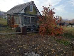 Продается дом с земельным участком. От агентства недвижимости (посредник)