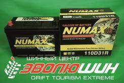 Numax. 95А.ч., Прямая (правое), производство Корея