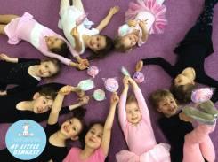 Набор в детскую студию гимнастики