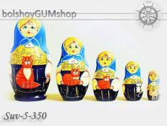 """Матрешка российская/ 5 кукол, 75*140мм """"КОТЫ""""/ Артикул: suv-5-350"""
