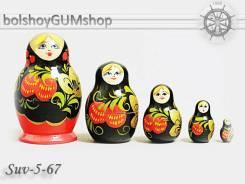 "Матрешка российская/ 5 кукол, 52*80мм ""ХОХЛОМА"" /Артикул: suv-5-67"