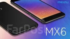 Meizu MX6. Новый, 32 Гб, Черный. Под заказ