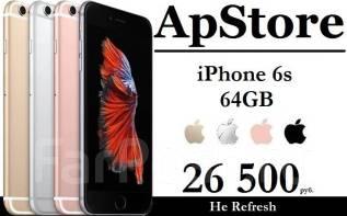 Apple iPhone 6s. Новый, 64 Гб, Розовый, 3G, 4G LTE