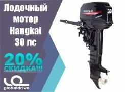Hangkai. 30,00л.с., 2-тактный, бензиновый, нога S (381 мм), 2017 год год