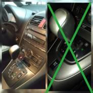 Замена Робота на Автомат АКПП Тойота королла, версо, аурис, ярис
