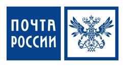 Оператор связи. ФГУП Почта России. Улица Дзержинского 51