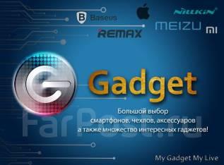 Сеть магазинов Gadget!