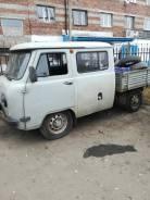 УАЗ 3909. Продается срочно и недорого, 2 700куб. см., 1 000кг.
