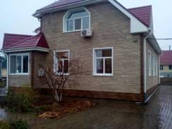 Продам добротный дом в с. Сосновка. От частного лица (собственник)