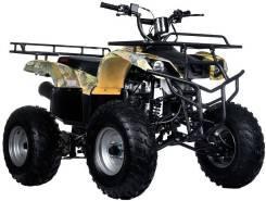 Irbis ATV200U. исправен, без птс, без пробега
