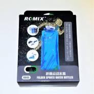 Классный термос- бутылочка Romix RH45 из эколог. материала pet/pa/pe!