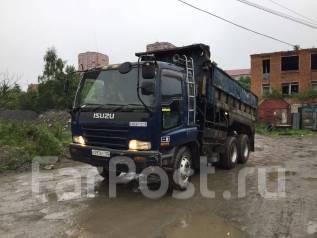 Услуги самосвала выбор 15-25тон вывоз мусора грунта15м3