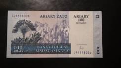 Ариари Малагасийский.