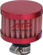 Сапунный фильтр 9мм