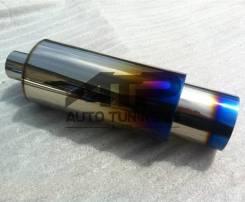 Бочка HKS Titan style - Универсальный глушитель прямоточный 63мм