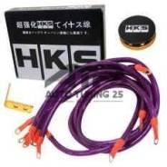Разминусовка HKS - 5 проводов в коробке