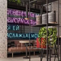 Пекарь-кондитер. ИП Сидоржевская Е.Е. Улица Ленина 51