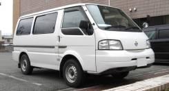 Mazda Bongo. Без водителя