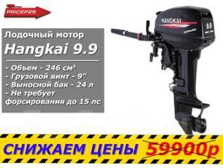 Hangkai. 15,00л.с., 2-тактный, бензиновый, нога S (381 мм), 2018 год год