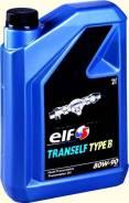 Elf Tranself
