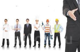 Разрешение на работу высококвалифицированным специалистам, приглашение