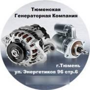 Ремонт генератора, стартера, рулевых реек