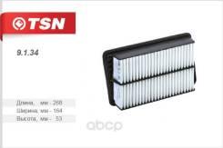 Фильтр воздушный газ 31105 (волга газ ) TSN арт. 9134