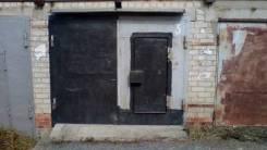 Гаражи капитальные. улица Адмирала Юмашева 7б, р-н Баляева, 18кв.м., электричество. Вид снаружи