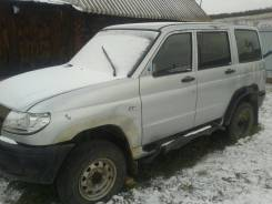 Jeep Patriot. 31630080006700, 409040 83041299