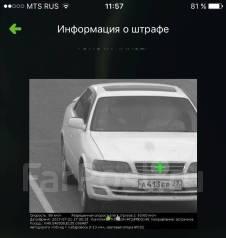 Toyota Chaser. Без водителя