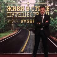 Путешествуй и зарабатывай дома! Лучшая команда в России