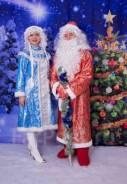 Дед Мороз! Выезд на дом! В офис! В сад! Поздравление, вручение подарка