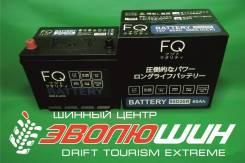 Fujito Quality. 80А.ч., Прямая (правое), производство Япония