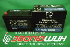 Fujito Quality. 100А.ч., Прямая (правое), производство Япония