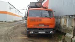 Коммаш КО-440-5