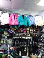 Распродажа обуви и одежды по закупочным ценам! Ликвидация!. Акция длится до 31 октября