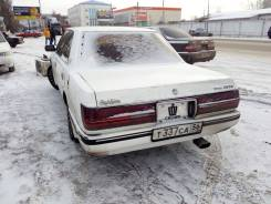 Toyota Crown. GS131, 1GGE