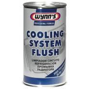 Промывка системы охлаждения 0,325 л, шт wynns W45944 в наличии Cooling System Flush -