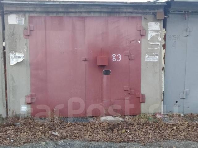 Купить гараж комсомольск на амуре купить отопитель гаража