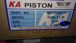 Поршень. Mitsubishi: Strada, L200, Delica, L400, Montero Sport, Pajero, Nativa, Montero, Challenger Hyundai H1 Hyundai Galloper Hyundai Libero Hyundai...