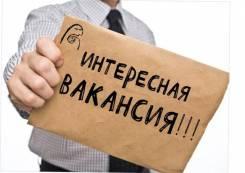 Администратор кафе. Ип Кабачинская И.Ю. Уссурийск район доброполья