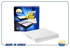 Фильтр салона KIA Cerato седан III (Корея)