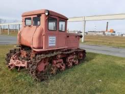 Тракторный разбор дт-75 и Т-4