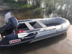 Liman SCD 380 AL. 2014 год год, длина 3,80м., двигатель подвесной, 15,00л.с., бензин