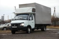 ГАЗ. 2784, 2 700куб. см., 1 500кг., 4x2