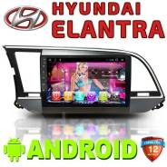 Hyundai Elantra. Под заказ